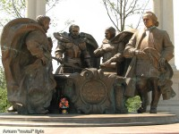 Пам'ятник гетьманам